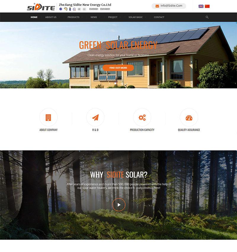 河南外贸网站建设,河南外贸网站制作,河南外贸网站推广,河南外贸建站